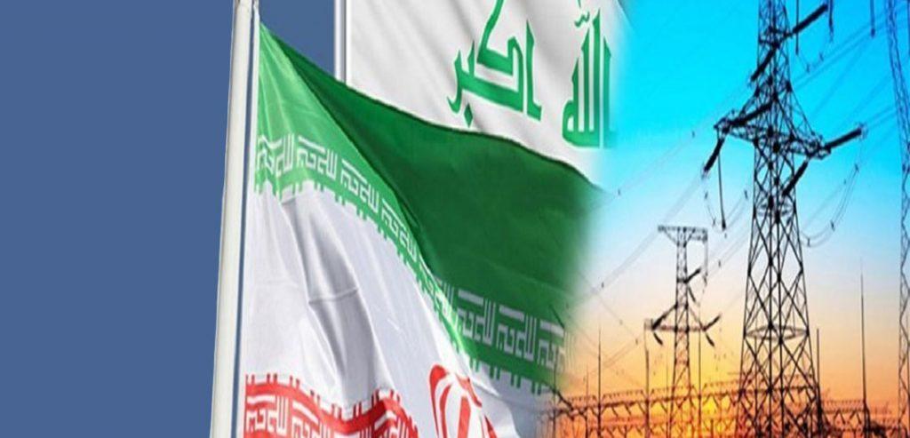 عراق در تلاش برای بی نیازی در تامین برق خود از ایران